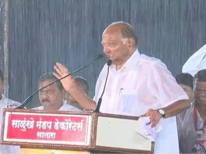 Maharashtra Election 2019: Sharad Pawar: Fighter Maratha Strongman! | बलाढ्य सत्ताधाऱ्यांशी एकाकी झुंजणारा लढवय्या स्ट्राँगमॅन!