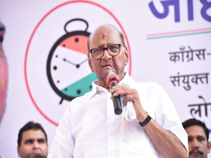 Then why did not Modi solve the problem of Kulabhushan Jadhav?' Says Sharad Pawar | 'मोदी म्हणतात अभिनंदनला सोडवलं...मग कुलभूषणला का सोडवलं नाही?'