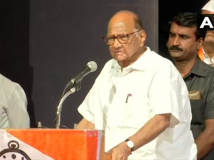 ncp chief sharad pawar express doubts over electoral officers during counting of votes | ईव्हीएममध्ये नव्हे, तर निवडणूक अधिकाऱ्यांकडून मतमोजणीवेळी गडबड- शरद पवार