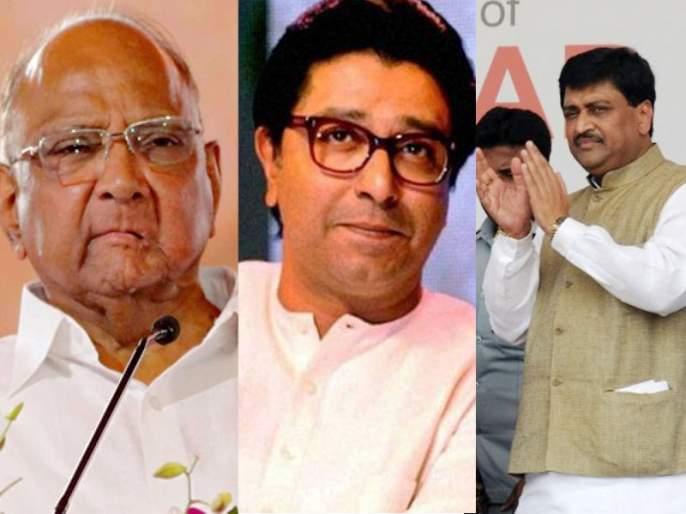politics behind sharad pawar stands on rafale deal and proposal to raj thackeray to join alliance | शरद पवारांचं 'राज'कारण... दोघांत तिसरा, आता आघाडी विसरा!