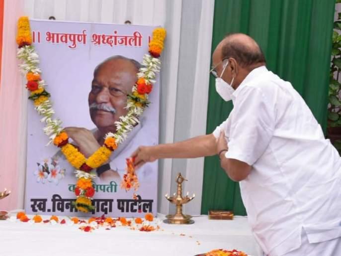 Consolation: Sharad Pawar visited the family at the residence of Vanadhipati Vinayakdada Patil | सांत्वन : वनाधिपती विनायकदादा पाटील यांच्या निवासस्थानी शरद पवार यांनी घेतली कुटुंबियांची भेट