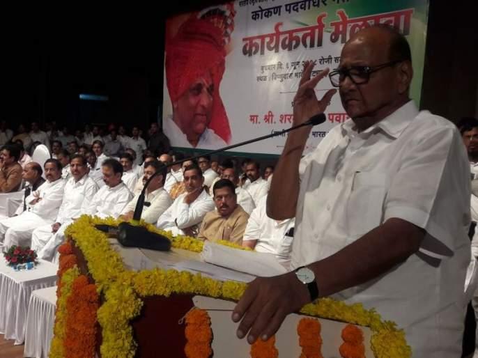 NCP leaders plant trees, Sharad Pawar will take part in the school | राष्ट्रवादीच्या नेत्यांची झाडाझडती, शरद पवार घेणार शाळा