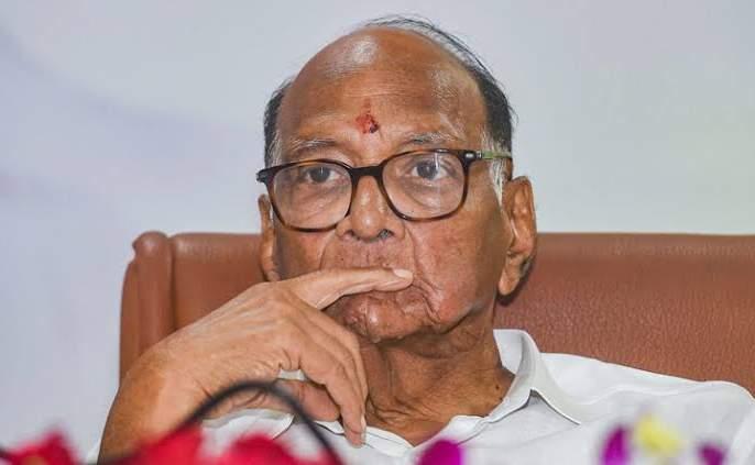 Maharashtra Election 2019: The NCP will open his decision? for establishment Government ; accept Shiv Sena? | सत्तास्थापनेच्या तिढ्यात राष्ट्रवादी काँग्रेस आज पत्ते उघडणार; शिवसेना करणार का स्वीकार?