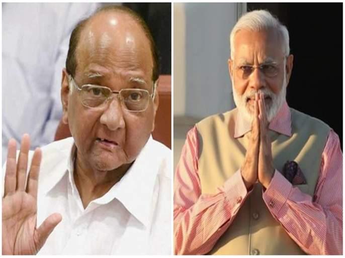 Sharad Pawar political attack on Prime Minister Narendra Modi in satara | Vidhan Sabha 2019: 'उद्योगपतींना 85 हजार कोटी पण शेतकऱ्यांसाठी सरकारकडे पैसे नाहीत'