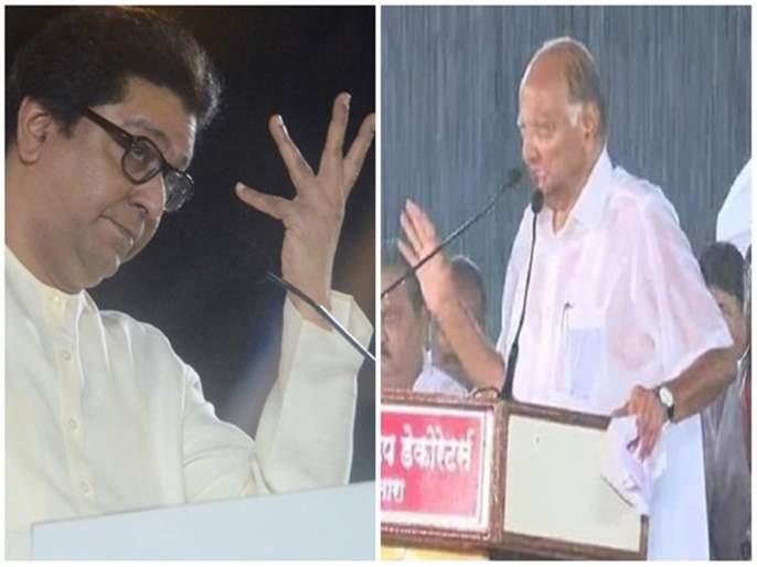 Raj Thackeray meeting in Pune and Pawar meeting in Satara were topics of discussion   Maharashtra Election 2019; पावसाचं टायमिंग राज ठाकरेंनी चुकवलं अन् पवारांनी साधलं