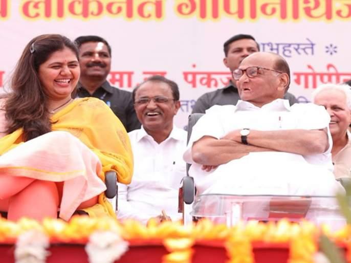 lok sabha election 20199 Pankaja Mund caming save the family of Pawar? | पवार कुटुंबियांच्या बचावासाठी खुद्द पंकजा मुंडेच ?