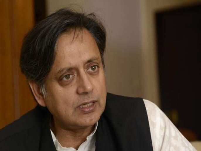 Do not think that Congress is over: Tharoor | काँग्रेस संपली असे समजू नका : थरूर