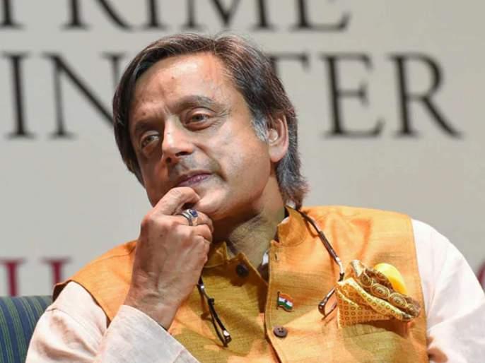 congress mp shashi tharoor says saffron is a glorious indian color | भारताचा भगवा रंग गौरवशाली- शशी थरूर