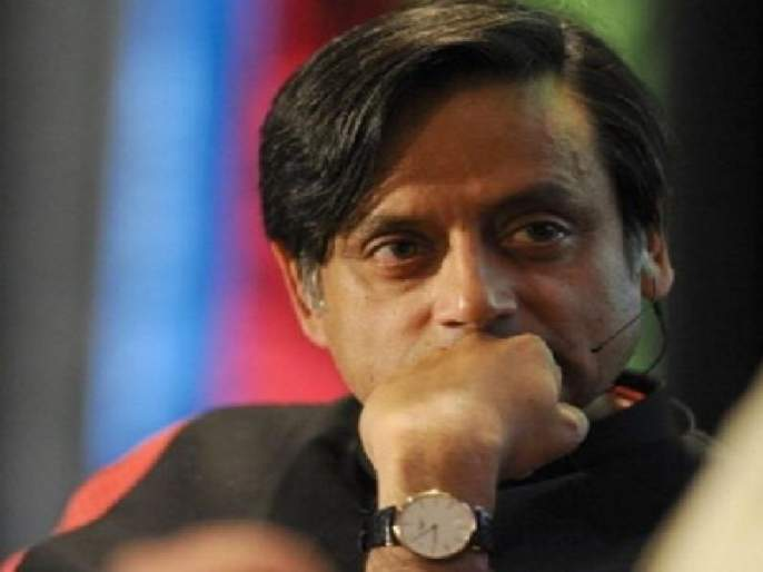 Shashi Tharoor quotes Ghalib on birthday. Except, not birthday, not his lines. Javed Akhtar burns him | शशी थरुरांचे 'गालिब' यांच्याबद्दल चुकीचे ट्विट; म्हणाले, तरीही मजा घ्या!