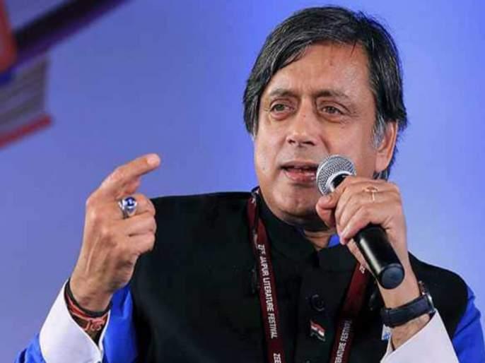One country is not suitable for the unity of one language country: Shashi Tharoor | एक देश एक भाषा देशाच्या एकतेसाठी याेग्य नाही : शशी थरुर