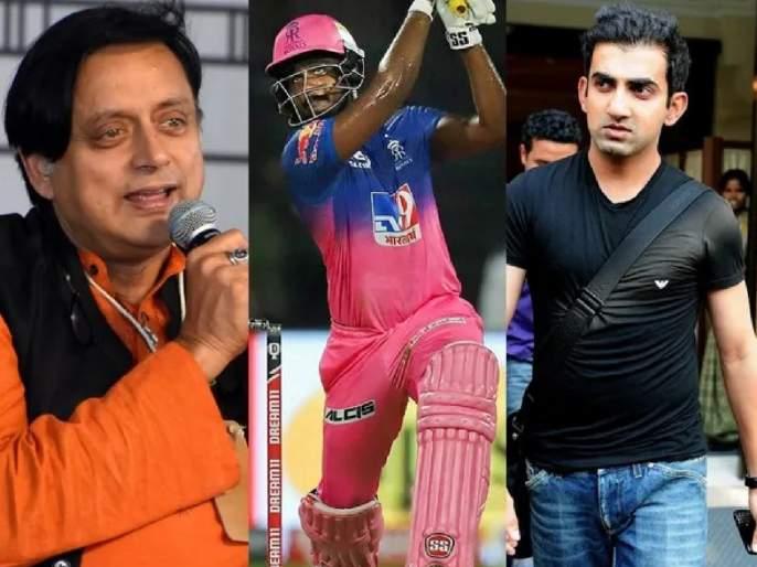 IPL 13: Shashi Tharoor says Sanju Samson is 'the next MS Dhoni' of Indian cricket; Gautam Gambhir disagrees | संजू सॅमसनची मैदानावर आतषबाजी...पण, त्याच्यावरून गौतम गंभीर-शशी थरूर यांच्यात रंगली जुगलबंदी