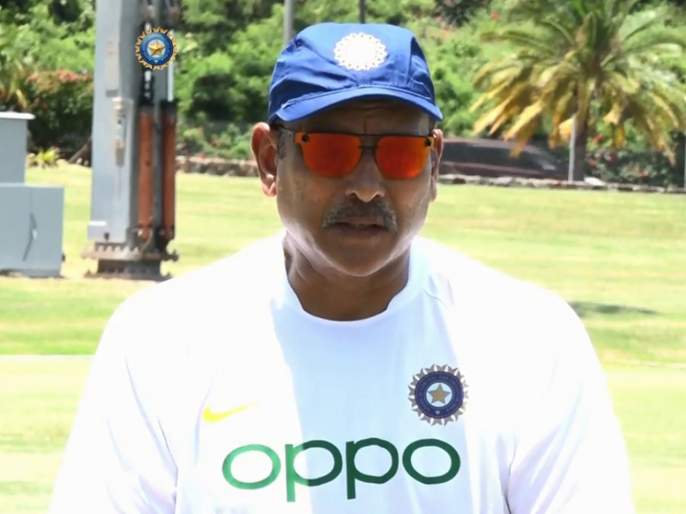 Watch: An honour and privilege to be retained as India head coach, says Ravi Shastri | Video : प्रशिक्षकपदी पुन्हा निवड झाल्यानंतर रवी शास्त्री यांची पहिली प्रतिक्रिया, म्हणाले...