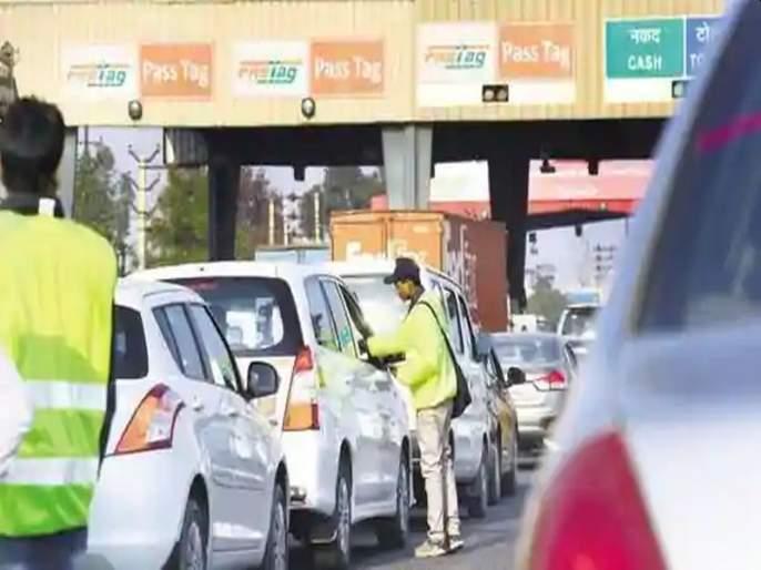 Detention despite being a 'fastag', double toll collection | 'फास्टॅग' असूनही खोळंबा, दुप्पट टोलवसुलीचाही भुर्दंड; रांगाच रांगा लागल्याने वाहनचालक हैराण