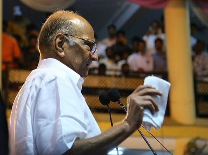 Sharad Pawar ... even in sleep, Sharad Pawar critics on devendra fadanvis and narendra modi   झोपेतसुद्धा 'शरद पवार.. शरद पवार...' करतात, मोदी अन् फडणवीसांना पवारांचा टोला