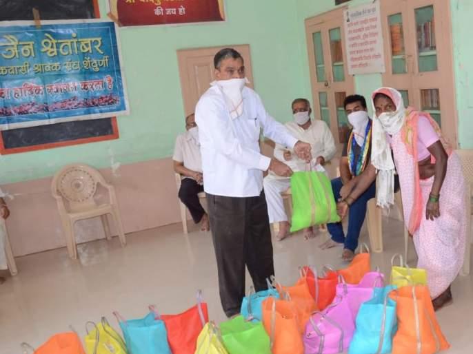 One month grocery free by the Jain community at Sendurani | श्वेतांबर जैन व्यापाऱ्यांकडून एक महिन्याचा किराणा महिला मजुरांना वाटप