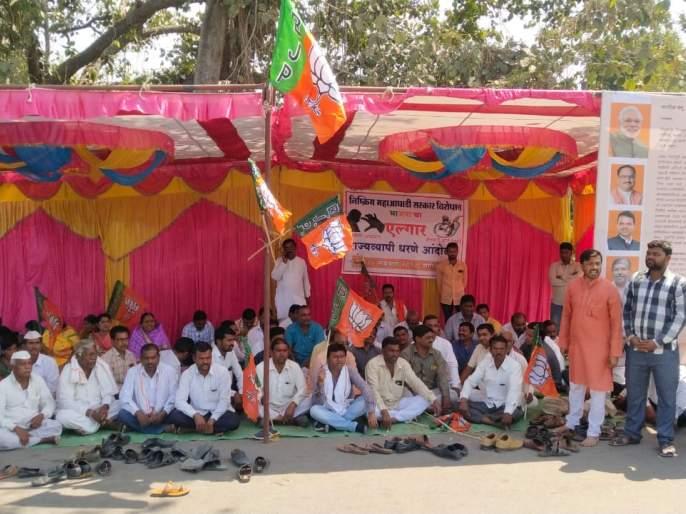 Shegaon: BJP's agitation against state government   शेगाव : भाजपाचे राज्य सरकार विरोधात धरणे