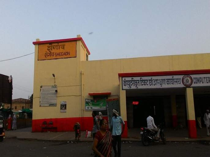 ISO rating for Shegaon and Malkapur railway station   शेगाव व मलकापूररेल्वेस्थानकाला आयएसओ मानांकन