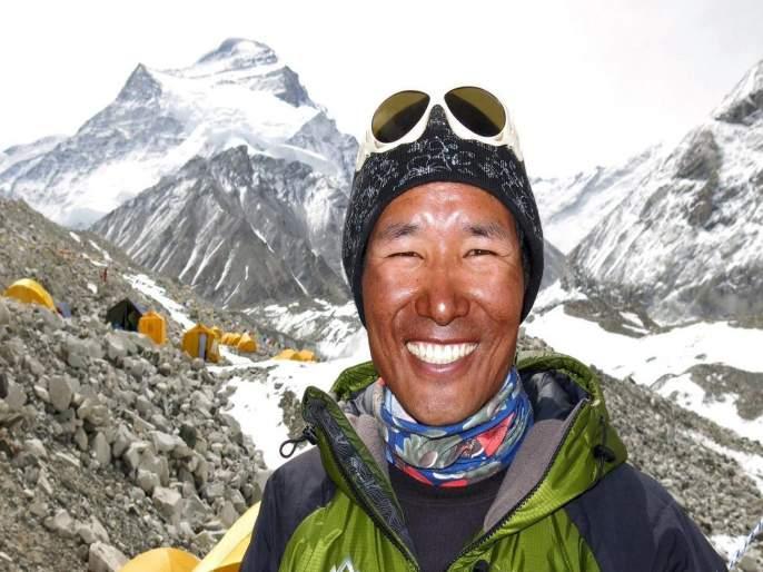 Nepalese Sherpa's twenty-three-time-long upheaval on the Everest   नेपाळी शेरपाची तेवीस वेळा एव्हरेस्टवर यशस्वी चढाई