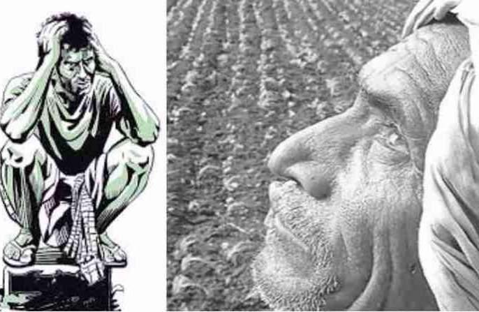 Haryana Farmers Write Letter To The President And PM | सामूहिक आत्महत्या करण्याची परवानगी द्या; शेतकऱ्यांनी लिहिलं राष्ट्रपती, पंतप्रधानांना पत्र
