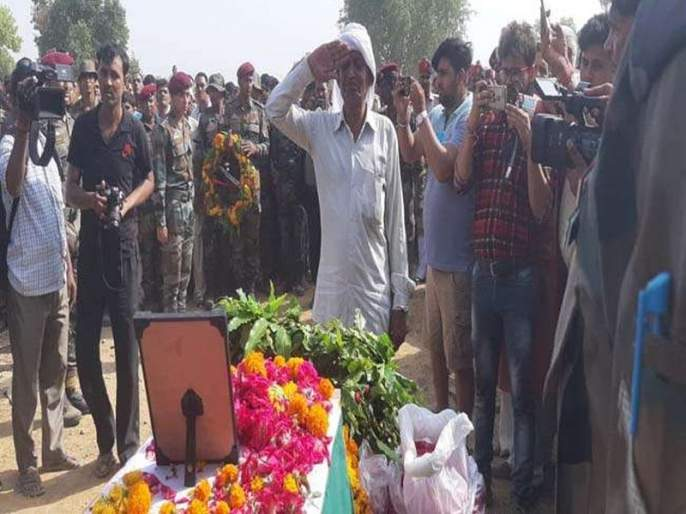 Army jawan's dead body arrives home on birthday, father says proud of son | जन्मदिनीच तिरंग्यात लपेटून मुलगा परतला, वीरपित्यानं केला अखेरचा सॅल्यूट