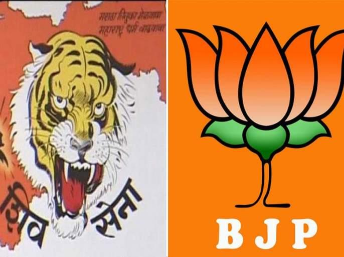 From the Katol-Ramtek place to the BJP-Shiv Sena's rope | काटोल-रामटेक जागेवरूनभाजप-शिवसेनेत रस्सीखेच
