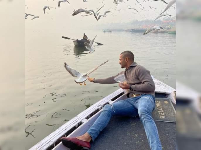 Varanasi Administration may take action against Shikhar dhawan over violation of bird fluguideline | शिखर धवन कायद्याच्या कचाट्यात सापडणार?; स्वतःहून दिलं संकटाला आमंत्रण