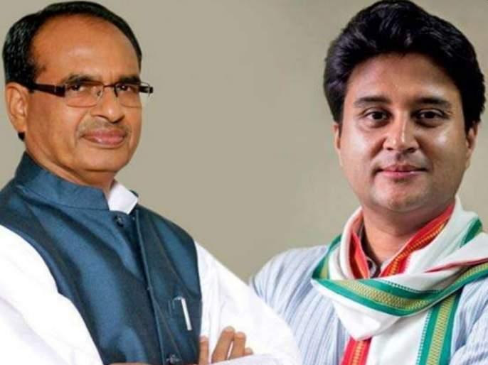 bhopal cm shivraj singh chouhan new cabinet expansion see list of new ministers | अखेर शिवराजसिंह चौहानांच्या मंत्रिमंडळाचा 'जंबो' विस्तार; जाणून मंत्र्यांची संपूर्ण लिस्ट