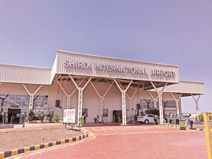 Shirdi undoing airline from tomorrow | शिर्डीतून विमानसेवा पूर्ववत; बुधवारपासून रोज बारा उड्डाणे