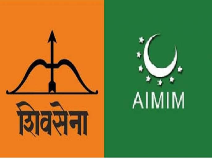 Whose shirt is sweaty? Shiv Sena-MIM face to face in Aurangabad | कोणाचा शर्ट जास्त मळकट ? औरंगाबादेत शिवसेना-एमआयएम हमरीतुमरीवर