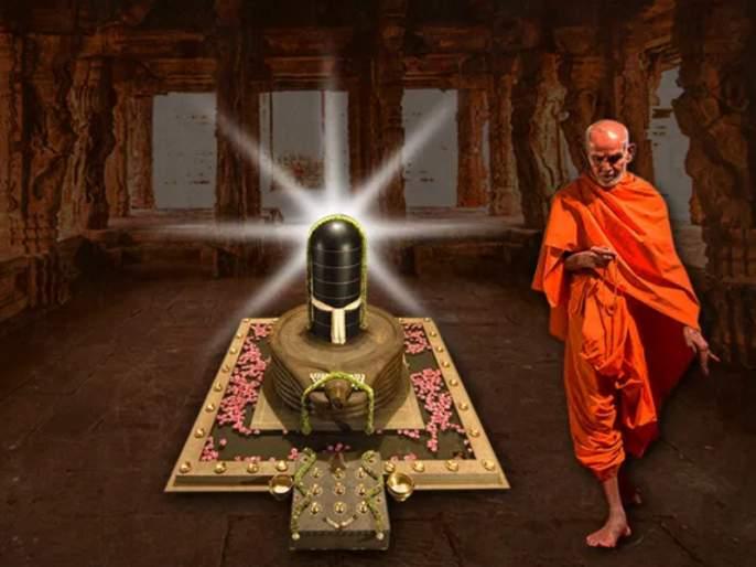 Does crossing Shiv Nirmalya really make man powerless? Read on!   Maha Shivratri 2021: शिवनिर्माल्य ओलांडल्याने मनुष्य खरोखरच शक्तिहीन होतो का? वाचा!