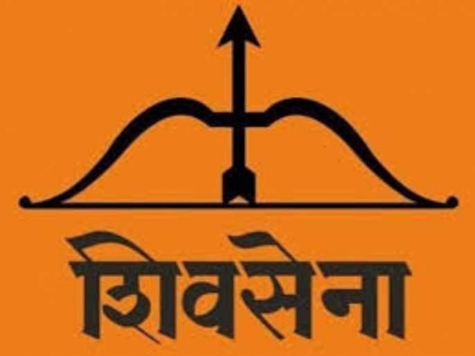 Shiv Sena has three seats in Pune   शिवसेनेला हव्यात पुण्यातील तीन जागा : पक्षप्रमुखांना सांगणार