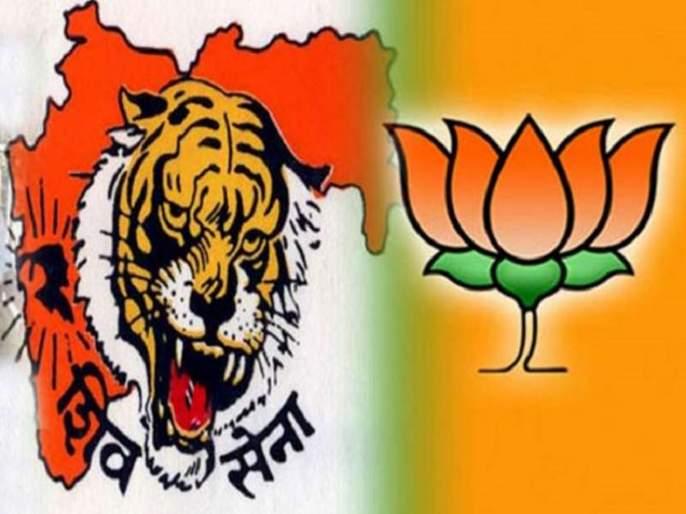 Fight shivsena and bjp in the Buldhana Chikhali constituency   बुलढाण्यातील चिखली मतदारसंघावरून युतीत रस्सीखेच