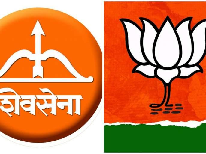 VidhanSabha2019: Who will fight in Katol, BJP or Shiv Sena ?; Yet no decision on Ramtek seats | VidhanSabha2019: काटोलमध्ये लढणार कोण, भाजप की शिवसेना?;रामटेकचाही तिढा सुटेना