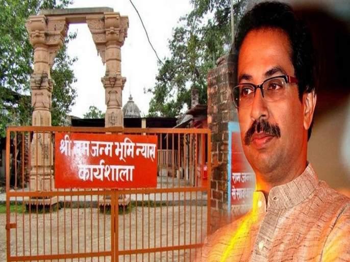 Samana Editorial on build Ram Mandir in Ayodhya | जो रामाचा नाही तो कामाचा नाही; शिवसेनेचा मोदींना सूचक इशारा