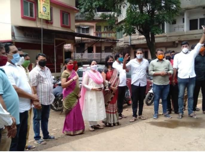 Shiv Sena protests BJP government in Kankavali! | कणकवलीत शिवसेनेकडून भाजप सरकारचा निषेध !