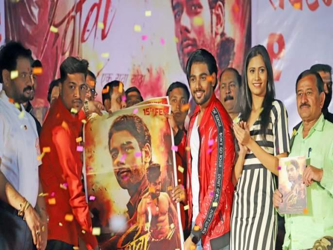 Siddharth More to debut in Marathi film, launch poster of 'Shiva' movie | सिद्धांत मोरेचे मराठी चित्रपटसृष्टीत पदार्पण, 'शिवा' सिनेमाचे पोस्टर लाँच