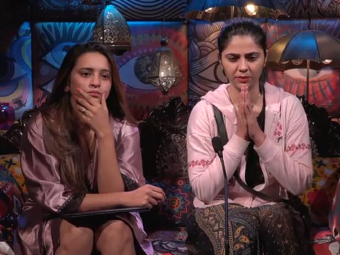 Veena jagtap apologies to shivani in bigg boss house | बिग बॉस मराठी २ : OMG वीणाने मागितली शिवानीची माफी