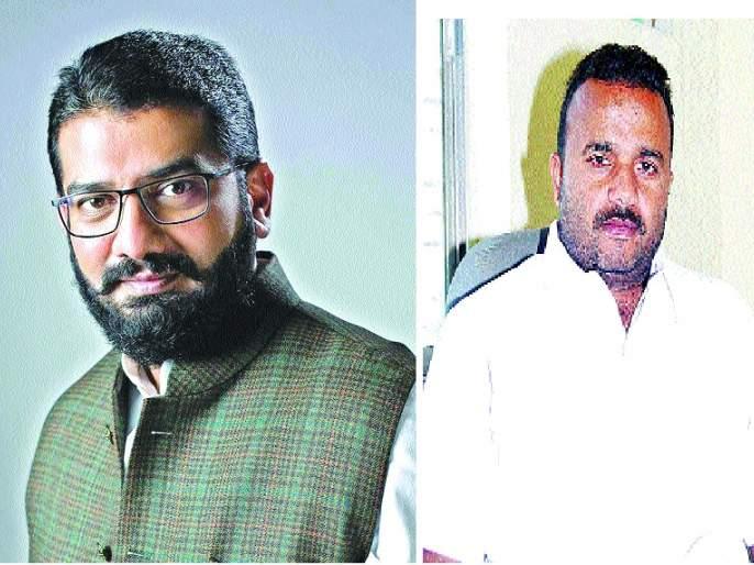 Shivinder Singh Sinha Bhosale, Jayakumar Gore talk about returning home! | शिवेंद्रसिंहराजे भोसले, जयकुमार गोरे स्वगृही परतण्याची चर्चा !