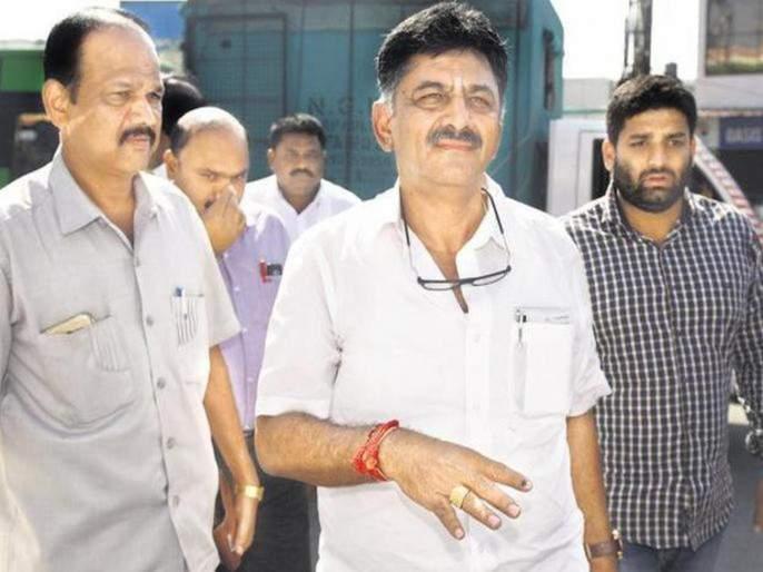 D. K. shivkumar got ED custody till 17 september | डी.के.शिवकुमार यांना कोर्टाने सुनावली १७ सप्टेंबरपर्यंत ईडीची कोठडी