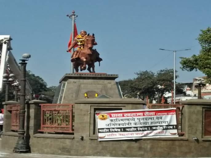 statue of shivaji maharaj in kothrud without any decoration ; Congress and NCP invaders   ऐन शिवजयंतीच्या दिवशी कोथरुडमधील महाराजांचा पुतळा विना सजावट; काँग्रेस व राष्ट्रवादी आक्रमक