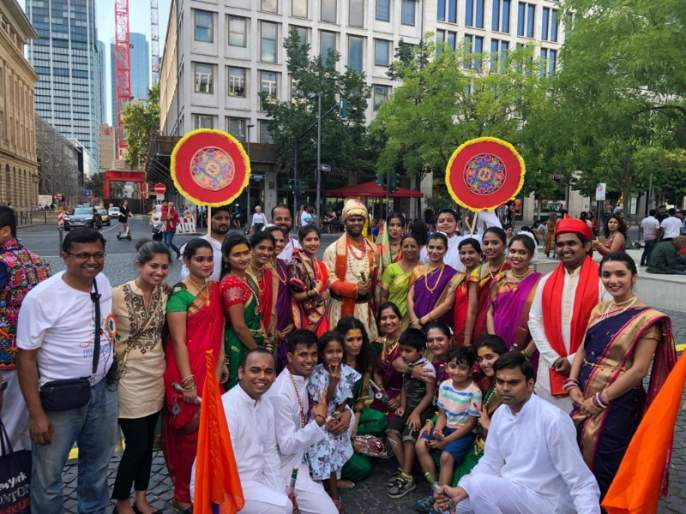The awakening of Indianism in Germany, celebration of Marathi culture! | जर्मनीत भारतीयत्वाचा जागर, मराठी संस्कृतीचा गजर!