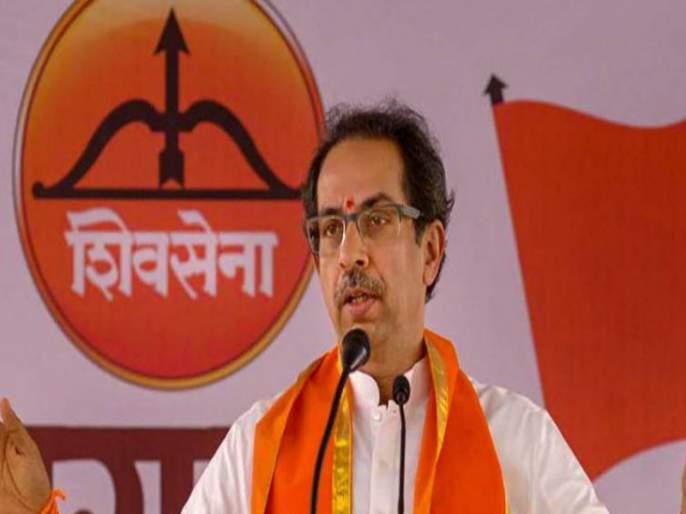 pune city Shiv Sena in confusion after evacuated by 'Matoshree' | 'मातोश्री'कडून बेदखल झालेली शहर शिवसेना संभ्रमावस्थेत
