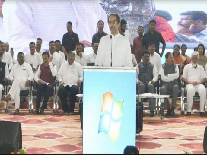 Editorial View shiv sena bjp alliance | 'युती'च्या दिशेने...?