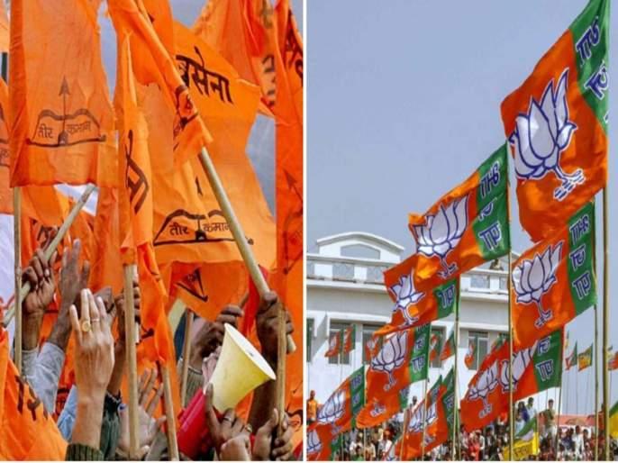 Maharashtra Election, Maharashtra Government: ...If BJP Positive For 50-50 deal, then Shiv Sena will once again have alliance with BJP | Maharashtra Government:...तर शिवसेना पुन्हा एकदा भाजपासोबत युती करणार