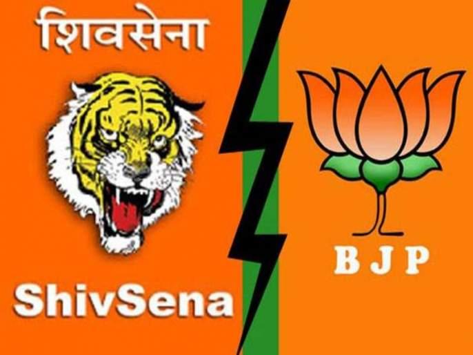 Maharashtra Election, Maharashtra Government: BJP spoke person Avadhut Wagh attack on Shiv Sena | Maharashtra Government : 'महाशिवआघाडी'मधून 'शिव' हटवणाऱ्या सेनेला भाजपानं काढला चिमटा!