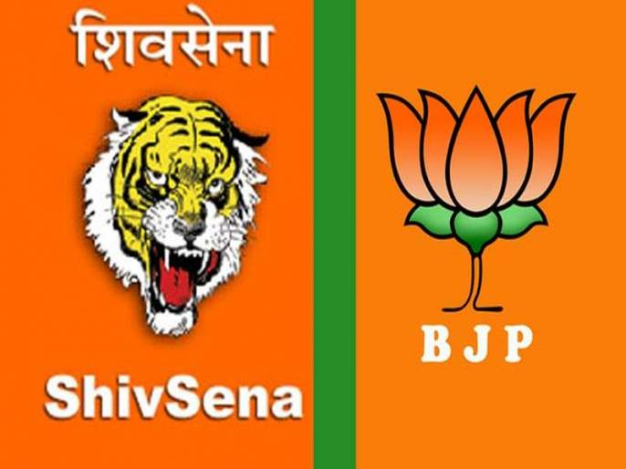 ... and Shiv Sena done the praise of the BJP | ...अन् शिवसेनेने केले भाजपाचे कौतुक