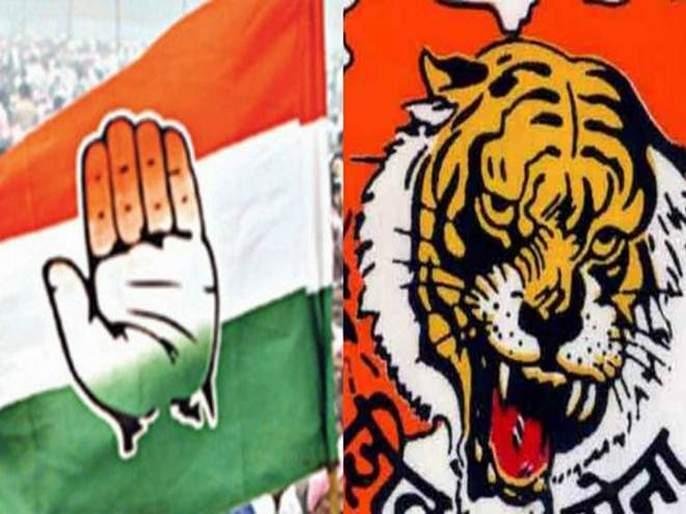Maharashtra Government:Congress party came to power with Shiv Sena after getting consent   Maharashtra Government: काँग्रेस पक्षश्रेष्ठींकडून संमती मिळताच शिवसेनेसोबत सत्तास्थापनेला आला वेग