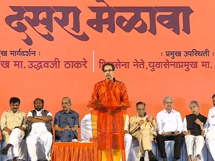 maharashtra assembly election 2019 uddhav thackeray reaction changed cutting trees aarey metro car shed | कलम 370, राम मंदिरावर उद्धव बोलले पण 'आरे'चं विसरले!