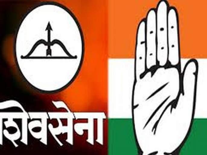 With Shiv Sena in power: Race on adge of blade for Congress   शिवसेनेसोबत सत्तासोबत: कॉंग्रेससाठी इकडे आड, तिकडे विहीर!