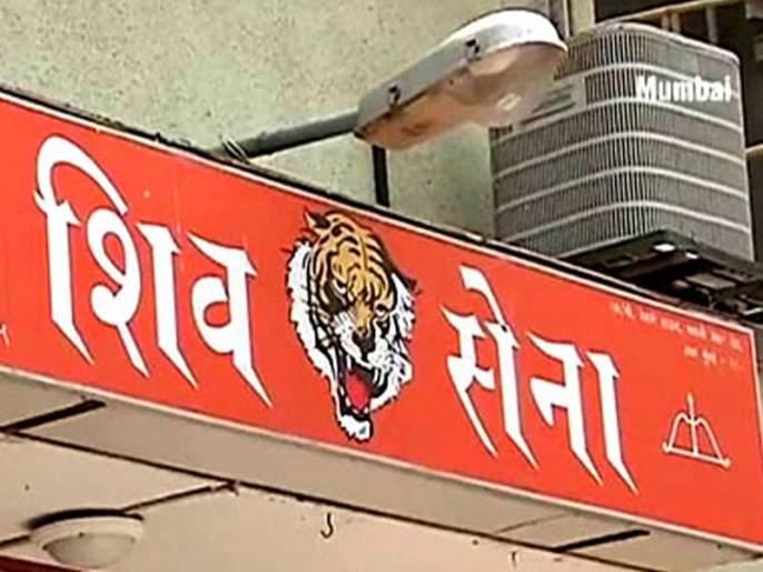 Shivsena's 21 illegal offices, demanding action in muncipal corporation | शिवसेनेची 21 कार्यालये बेकायदा, कारवाई करण्याची मागणी